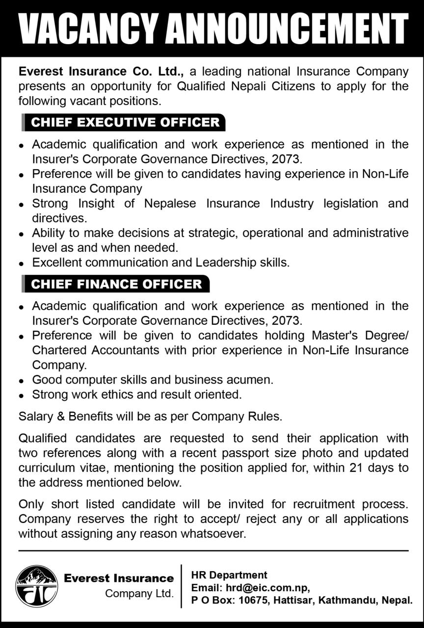 vacancy announcement published on annapurna national daily